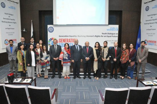 """NUST holds a """"Youth Dialogue on Generation Equality- Realizing Women's Rights for an Equal Future"""""""